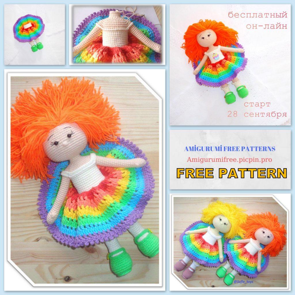 Amigurumi Rainbow Girl Doll Free Pattern